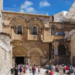 Church of Holy Sepulcher — Stock Photo #29819661