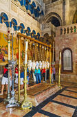 Church of the Holy Sepulchre. The stone of unction — Stock Photo