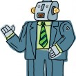 Illustration of Business Robot  — Stock vektor