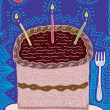 Vector illustration of a birthday cake — Vector de stock