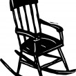 Stock Vector: Rocking Chair