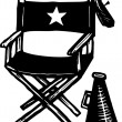 Director Chair — Vector de stock #29845531