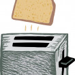 Toaster . — Stock Vector