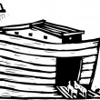 Woodcut Illustration of Noah's Ark — 图库矢量图片