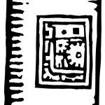 Vector illustration of Torso — Stock Vector