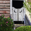 Outhouse Background — Stock Photo
