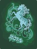Horse Symbol — Stock Vector
