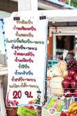 Pestré menu z čerstvého ovoce — Stock fotografie