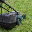 Mower Running in the grass — Stock Photo