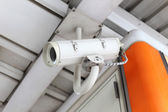 CCTV Security Surveillance Camera — Stock Photo