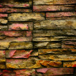 Old Bricks sorted Background — Foto de stock #35990219
