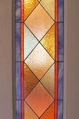 Vidro multi-colorido — Fotografia Stock