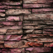 图库照片: Old Bricks sorted Background
