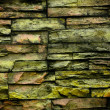 Foto Stock: Old Bricks sorted Background