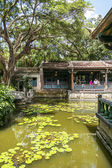 Ben-Yuan Lin Family Mansion and Garden sight view ,Lili pool close up view — Stock Photo