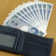 Ten peices of one thousand Japanese cashes wallet close up — Stock Photo