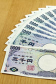 Japanese cashes one thousand and five thousand dallors cashes c — Foto de Stock