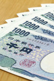 Eight peices of one thousand Japanese cashes close up — Photo