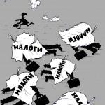 Tax fall. caricature — Stock Photo