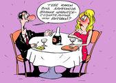 Caricature. Pragmatistic first date — Stock Photo