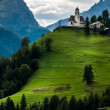 A small church on top of the mountain. — Stock Photo