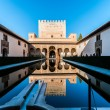 Patio de Arrayenes — Stock Photo