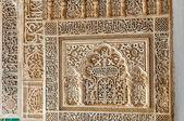 Alhambra içinde Arabesk. — Stok fotoğraf