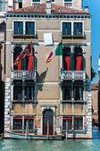 Venice building. — Stock Photo