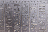 Egypt hieroglyph — Stock Photo