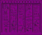 Hieroglyph vector — Stock Vector