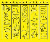 Hieroglyphe vektor — Stockvektor