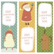 A set of Christmas and New Year banners. — Stock Vector