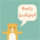 Cute happy birthday card with fun cat. — Vecteur