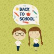 Young boy in glasses and little girl holding say back to school — Stock Vector #50337691