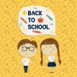 Young boy in glasses and little girl holding say back to school — Stock Vector #50337697