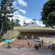 Bogota Planetarium — Stock Photo