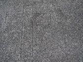 跨中聚合的符号 — 图库照片
