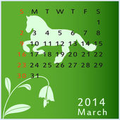 Vector calendar 2014 march — Vettoriale Stock