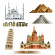 World Landmark — Stock Vector #34148813