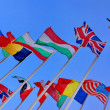 World flags — Stock Photo #35300001
