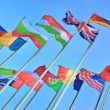 World flags — Stockfoto