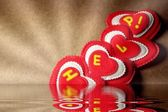 Heart Help Vintage Greeting Card, XXXL — Stock Photo