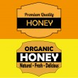 Honey label — Stock Vector