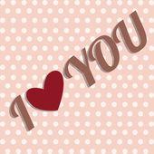Seni seviyorum — Stok Vektör