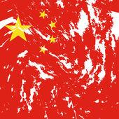China — Stock Vector