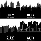 Budovy siluety — Stock vektor