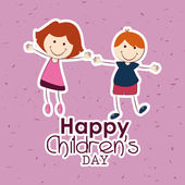 Children's Day — Stock Vector