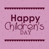 Dzień dziecka — Wektor stockowy