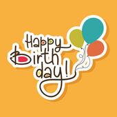 С днём рождения — Cтоковый вектор