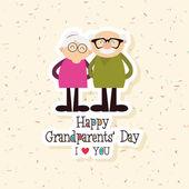 祖父母节 — 图库矢量图片